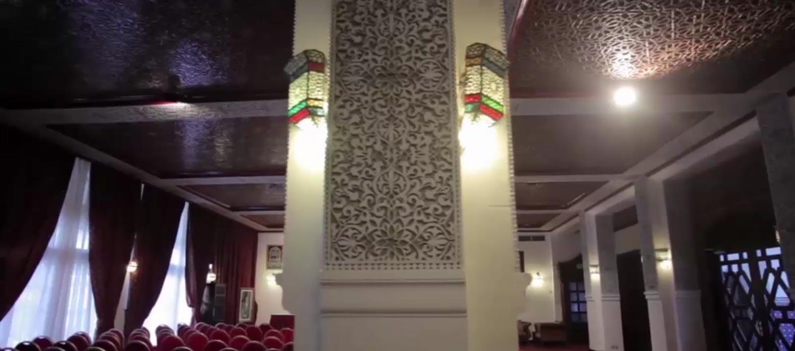Le Royal El Minzah Hotel